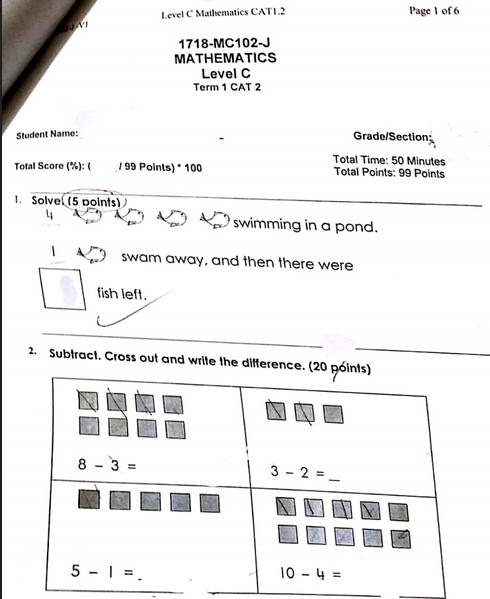 امتحان في الرياضيات للصف الاول الفصل الاول