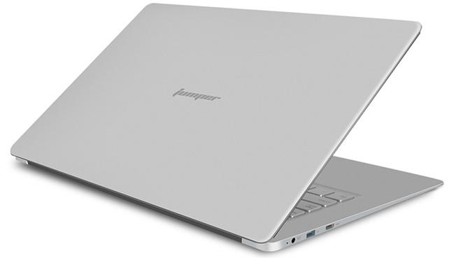 Jumper EZbook S4: portátil ultrabook de 14 pulgadas