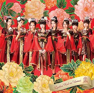 放課後プリンセス-千年舞歌-歌詞