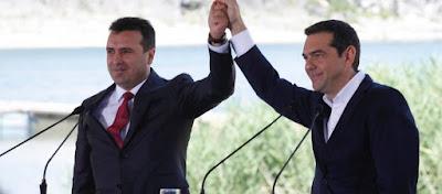 Άλλαξε το χάρτη της ΠΓΔΜ το BBC – Την αναγράφει πλέον ως «Βόρεια Μακεδονία»! (φωτό)