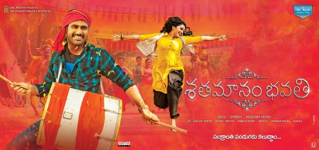 Shatamanam Bhavathi Censor Formalities Completed and Received 'U' Certificate