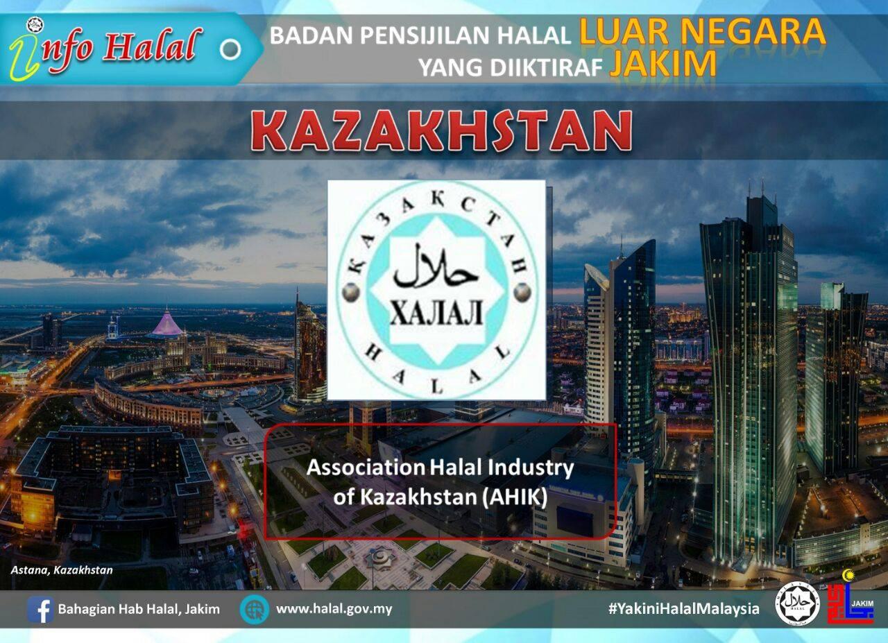 logo halal kazakhstan