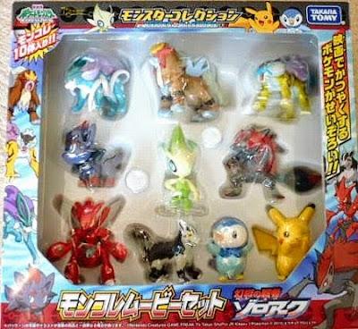 Zorua figure Takara Tomy Monster Collection 2010 Zoroark movie set