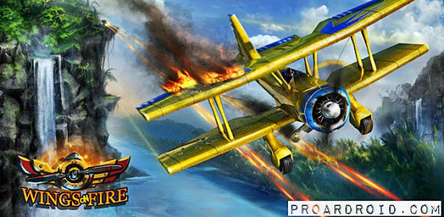 لعبة Wings on Fire Apk v1.35 مهكرة كاملة للاندرويد (اخر اصدار) logo