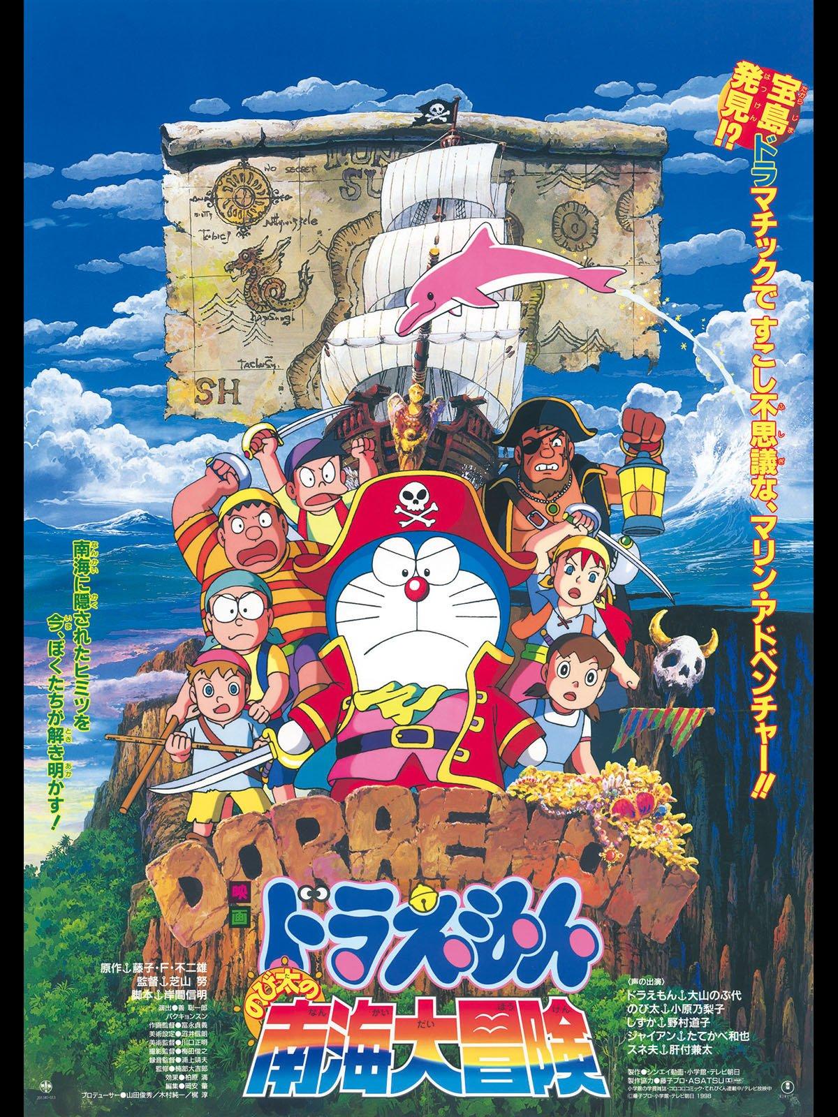Ta Doraemon Doraemon Dinosaur Movie | Jumpstart Biz