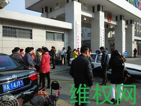 125033109_维权网: 投诉:西安原北关村村民要求政府兑现城中 ...