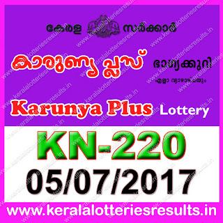 "kerala lottery result 5 7 2018 karunya plus kn 220"", karunya plus today result : 5-7-2018 karunya plus lottery kn-220, kerala lottery result 05-07-2018, karunya plus lottery results, kerala lottery result today karunya plus, karunya plus lottery result, kerala lottery result karunya plus today, kerala lottery karunya plus today result, karunya plus kerala lottery result, karunya plus lottery kn.220 results 5-7-2018, karunya plus lottery kn 220, live karunya plus lottery kn-220, karunya plus lottery, kerala lottery today result karunya plus, karunya plus lottery (kn-220) 05/07/2018, today karunya plus lottery result, karunya plus lottery today result, karunya plus lottery results today, today kerala lottery result karunya plus, kerala lottery results today karunya plus 5 7 18, karunya plus lottery today, today lottery result karunya plus 5-7-18, karunya plus lottery result today 5.7.2018, kerala lottery result live, kerala lottery bumper result, kerala lottery result yesterday, kerala lottery result today, kerala online lottery results, kerala lottery draw, kerala lottery results, kerala state lottery today, kerala lottare, kerala lottery result, lottery today, kerala lottery today draw result, kerala lottery online purchase, kerala lottery, kl result,  yesterday lottery results, lotteries results, keralalotteries, kerala lottery, keralalotteryresult, kerala lottery result, kerala lottery result live, kerala lottery today, kerala lottery result today, kerala lottery results today, today kerala lottery result, kerala lottery ticket pictures, kerala samsthana bhagyakuri"