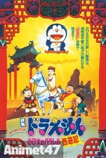 Doraemon Nobita tây du ký - Nobita tây du ký Thuyết Minh 1988 Poster