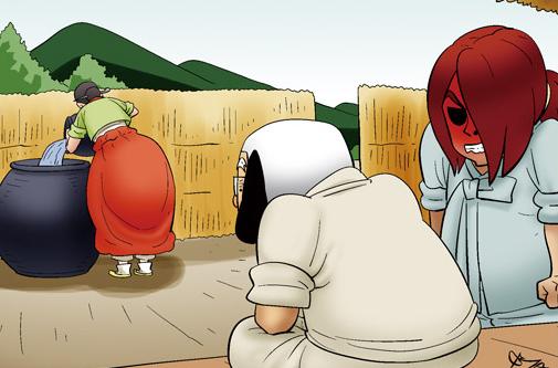 Kim Chi & Củ Cải (bộ mới) phần 467: Ông bố cổ hủ