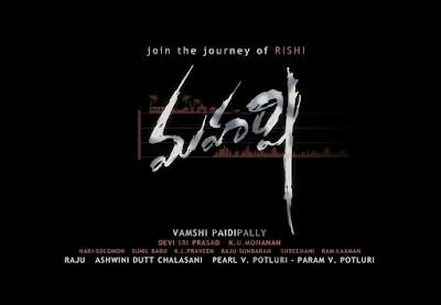 Maharshi-Telugu-full-movie-download