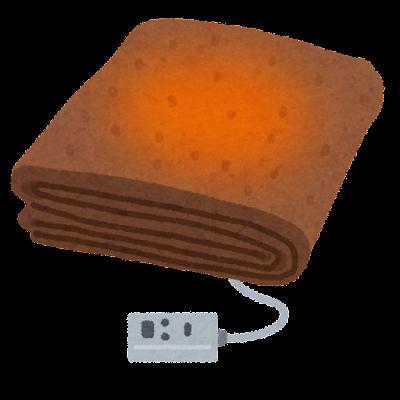 電気毛布のイラスト