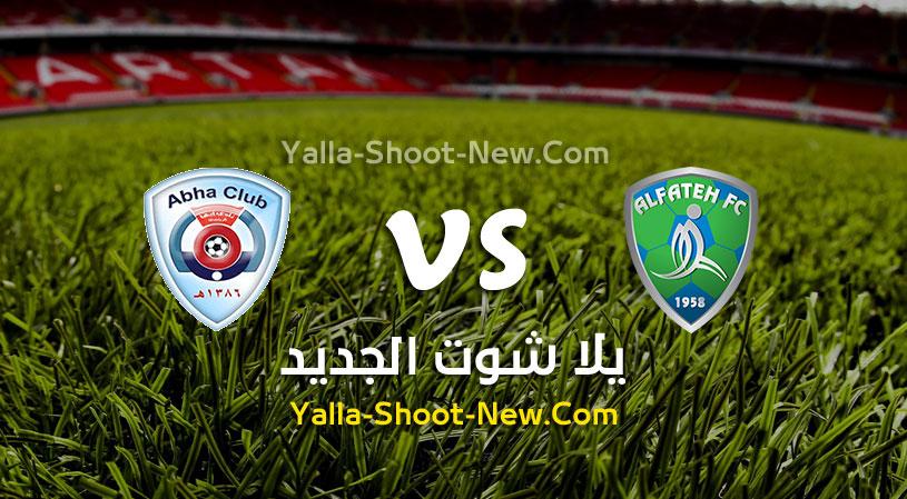 نتيجة مباراة الفتح وأبها اليوم الجمعة بتاريخ 14-08-2020 في الدوري السعودي