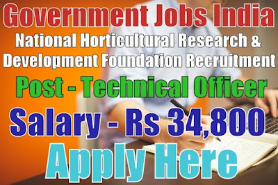 National Horticultural Research NHRDF Recruitment 2017