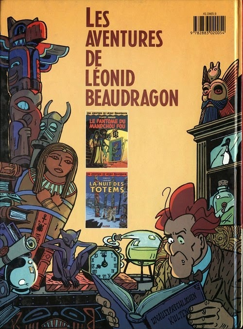 leonid beaudragon Jean-Claude Forest