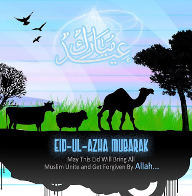 Happy Eid Ul Adha Mubarak Photos Free Download