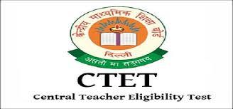 CTET 2018 APPLY ONLINE FOR CENTRAL TEACHER ELIGIBILITY TEST