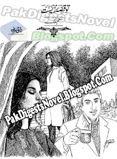 Tu Qisa Zeest Novelette By M'anam Malik Pdf Free Download