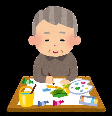 絵を描くお爺さんのイラスト