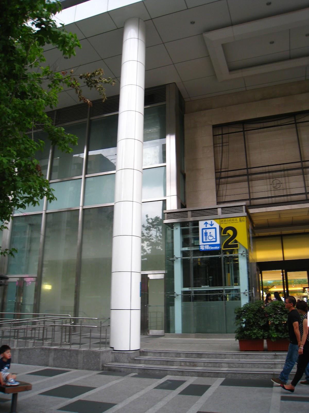 悠遊臺灣-捷運市政府站