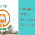 Nagpur Maha Metro Recruitment for 12 Posts.
