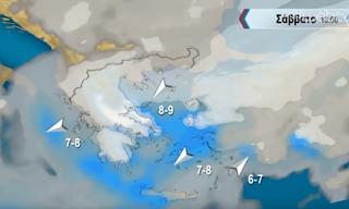 Καιρός: Χιόνια μέχρι τη θάλασσα το Σάββατο... Η ανάλυση του Σάκη Αρναούτογλου - BINTEO