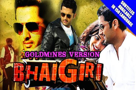 Bhaigiri 2016 Hindi Dubbed
