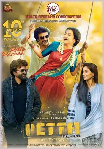 Petta 2019 Hindi DVDScr x264 700MB