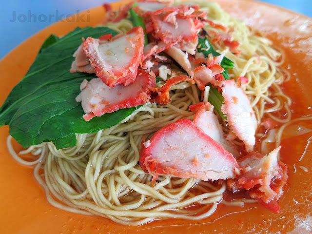 Johor-Bahru-Wanton-Mee