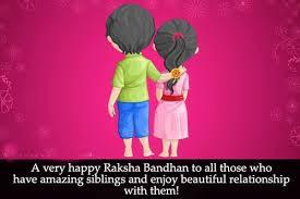 Happy-Raksha-Bandhan-2017-Greetings