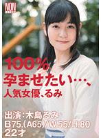 (Re-upload) YSN-315 100%孕ませたい…、人気