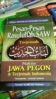 Buku Pesan Pesan Rasulullah Toko Buku Aswaja Surabaya