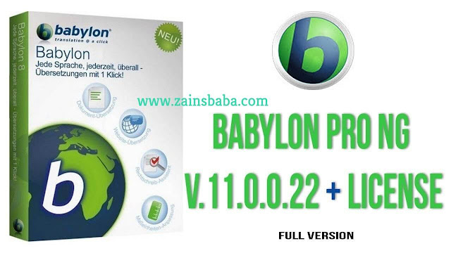 Babylon Pro NG 11.0.0.22 Multilingual + Key