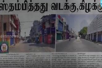 News paper in Sri Lanka : 28-04-2017
