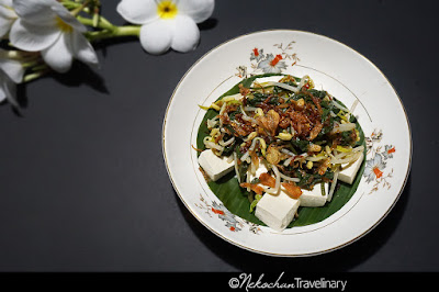 a plate of balinese vegetables with sambal mbe