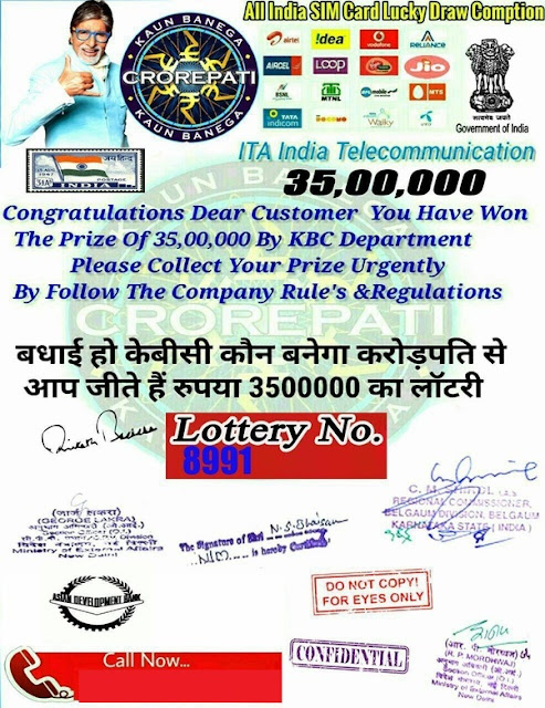 KBC All India Sim Card Lucky Draw 2019