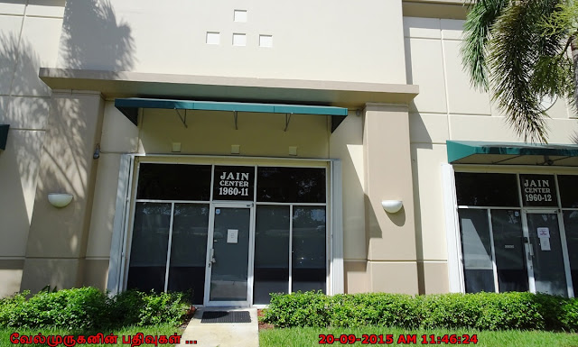 Jain Center of South Florida
