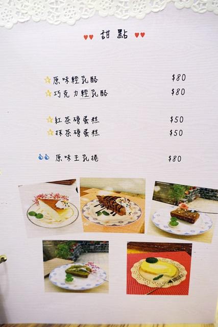 十里香華~台北文山區素食、蔬食、咖啡、下午茶