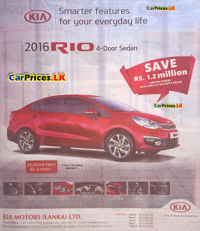 Kia Car Price In Sri Lanka Mobil W