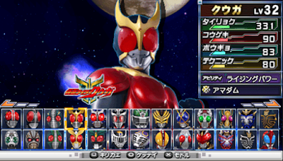 Kamen Rider Generation 2 For Android
