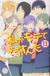 "En marzo finalizará el manga ""Watashi ga Motete Dousunda"""