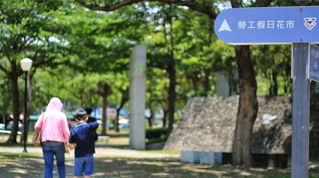 高雄前鎮景點,勞工公園假日花市