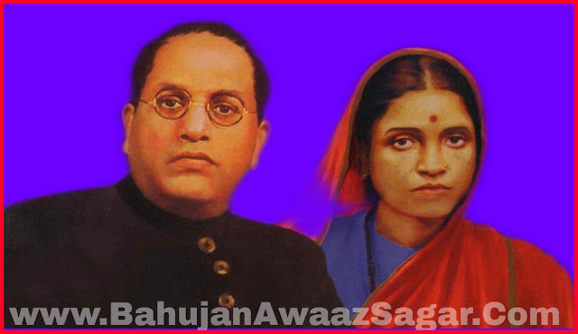 Dr.ambedkar and ramabai