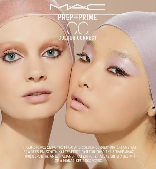 e-BeautyQueen: M∙A∙C Prep + Prime CC Colour Correct – The Perfect Skin's Future‏