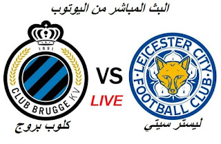 Vs Leicester City and Club Brugge Live 09/14/2016 Champions League