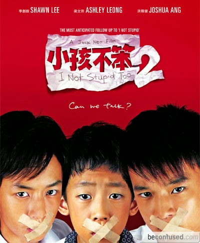 3 Film Yang Wajib Di Tonton Generasi Muda