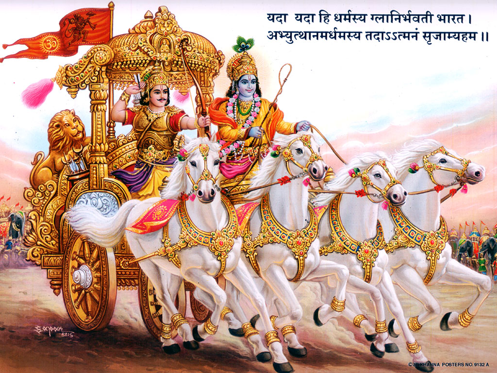 Gita Press Mahabharata Hindi