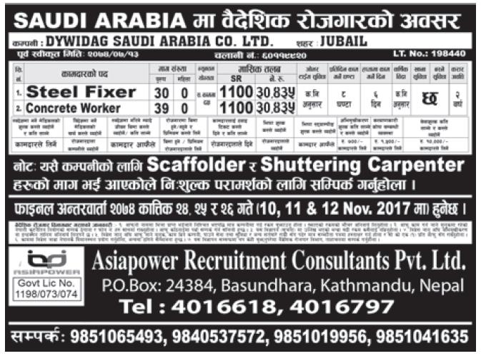 Jobs in Saudi Arabia for Nepali, Salary Rs 30,435