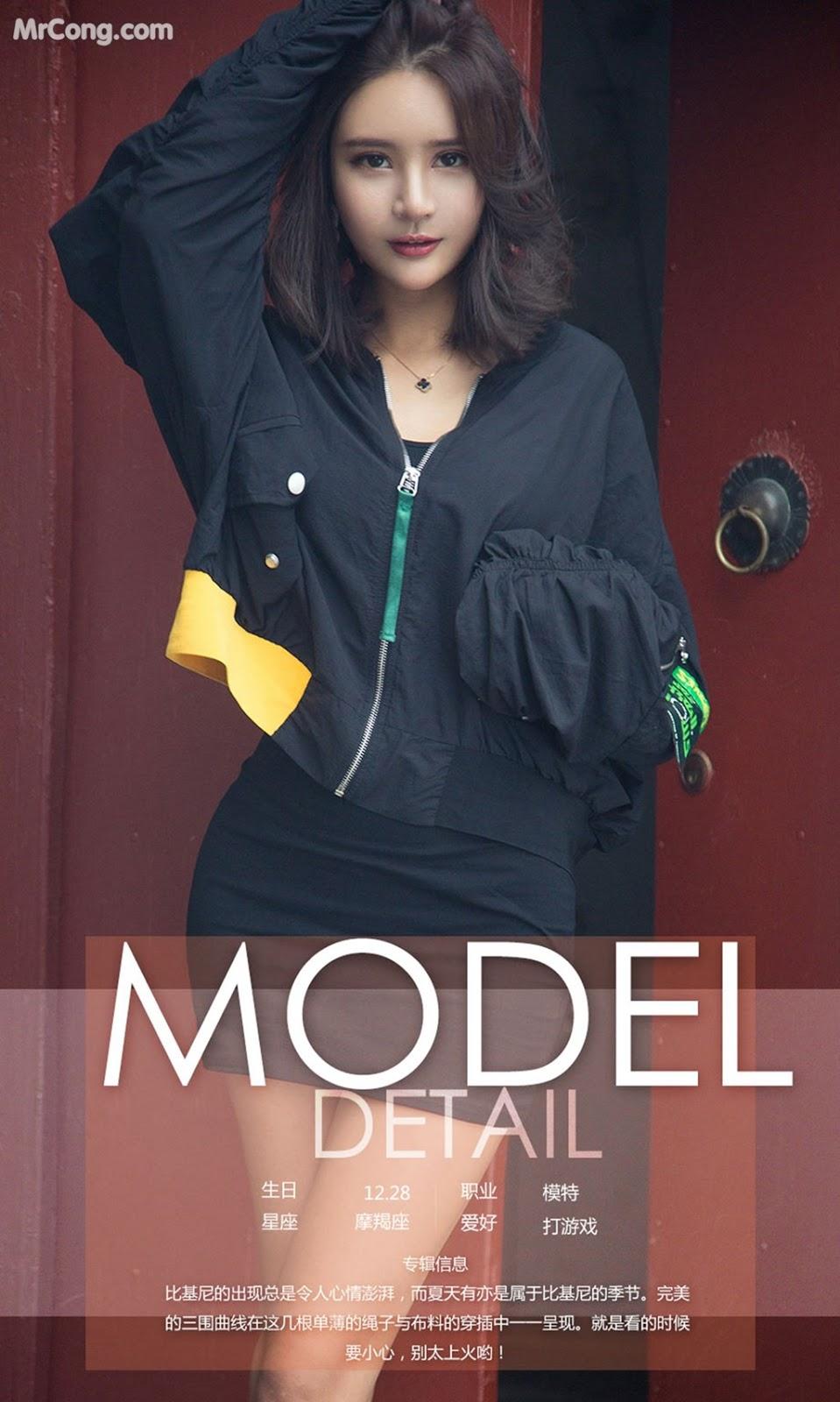 UGIRLS – Ai You Wu App No.1163: Người mẫu SOLO-尹菲 (35 ảnh)