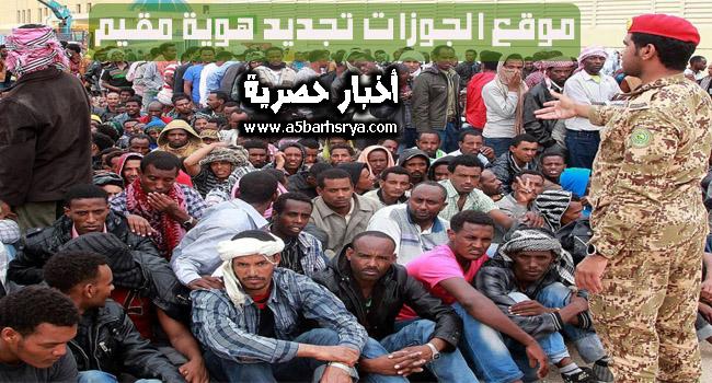 راط موقع تجديد هوية مقيم www.gdp.gov.sa 1439.. ننشر طريقة تجديد هوية مقيم بالمملكة العربية السعودية بالصور  رابط مباشر موقع المديرية العامة للجوازات السعودية