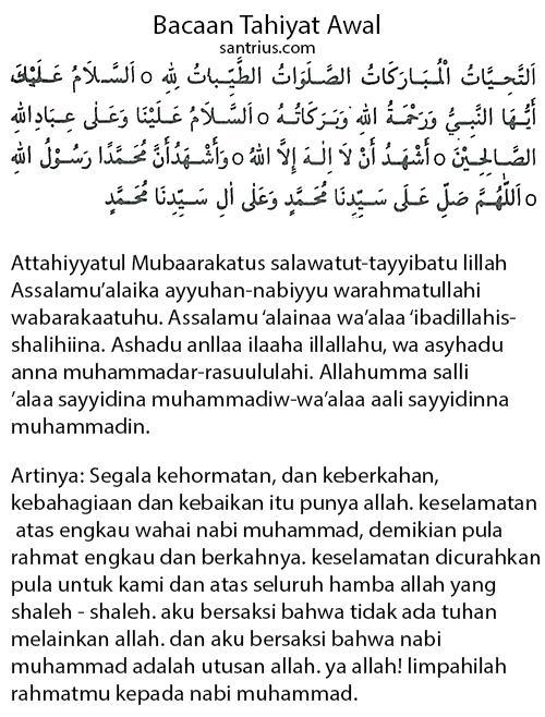 Bacaan Doa Tahiyat Awal Dan Tahiyat Akhir Paling Lengkap Coretanku Xyz